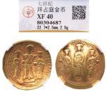 拜占庭国金币一枚,公元七世纪发行。直径22.7毫米,厚2.5毫米,重2.9克。公博 XF40,RMB: 4,500-6,000