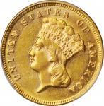 1872 Three-Dollar Gold Piece. AU-58 (PCGS). CAC.