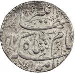 Lot 2392 MUGHAL: Jahangir, 1605-1628, AR sawai rupee 4014.22g41, Lahore, AH1017 year 4, KM-158.5, wi