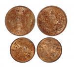 康德四年伪满洲国壹分、五厘铜币各1枚 PCGS