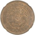 Lot 1014 FUKIEN: Kuang Hsu, 1875-1908, AE 10 cash, ND, Y-100。3, denomination 3410 CASHES34, NGC grad
