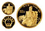 """1990年中国杰出历史人物纪念币第七组""""朱元璋""""纪念金币一枚,精制,面值100元,重量1/3盎司,成色91.6%,发行量25000枚,NGC PF67"""