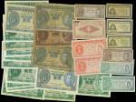 50至60年代香港政府纸币一组二十八枚,建议预览,成交后不接受退货