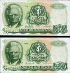 NORWAY. Lot of (2) Norges Bank. 50 Krona, 1975. P-37c. About Uncirculated.