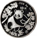 1992年熊猫P版精制纪念银币1盎司 NGC PF 69