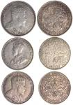 海峡殖民地1元银币3枚一组,包括1904年,1908年及1919年,均VF品相,少见