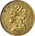 1835 Classic Head Half Eagle. McCloskey-1. First Head, Small Date. AU-53 (NGC).