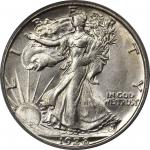 1928-S Walking Liberty Half Dollar. MS-64 (PCGS). CAC. OGH.