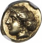 IONIA. Phocaea. EL Hekte (2.54 gms), ca. 477-388 B.C.