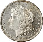 1880 Morgan Silver Dollar. MS-65 DMPL (PCGS).