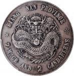 江南省造戊戌七钱二分凹眼龙 PCGS XF 40 CHINA. Kiangnan. 7 Mace 2 Candareens (Dollar), CD (1898).