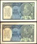 Government of India, 1 rupee (2), ND (1935), prefixes 17/D, E/33, blue, green and orange, King Georg