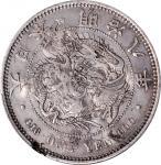 日本明治八年一圆银币。大坂造币厂。 JAPAN. Yen, Year 8 (1875). Osaka Mint. Mutsuhito (Meiji). PCGS Genuine--Chopmark,