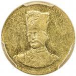 Lot 832 IRAN: Nasir al-Din Shah, 1848-1896, AV 2000 dinars, [Tehran], AH341234, KM-924, undated vers
