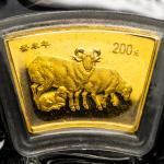 2003年癸未(羊)年生肖纪念金币1/2盎司扇形 完未流通