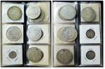 清代民国银币一册十八枚 极美