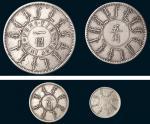 光绪二十四年(1898年)奉天省造一角、二角、五角、一圆共四枚全