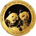 2014年熊猫纪念金币1盎司 NGC PF 70
