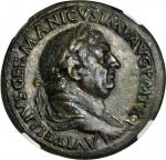 VITELLIUS, A.D. 69. AE Sestertius (27.51 gms), Rome Mint, ca. A.D. Late April to 20 December 69.