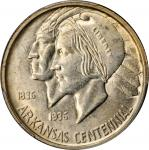 1938-S Arkansas Centennial. MS-64 (PCGS).