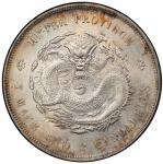 湖北省造宣统元宝七钱二分 PCGS MS 62  HUPEH: Hsuan Tung, 1909-1911, AR dollar, ND (1909-11)