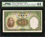 民国二十五年中央银行一佰圆。CHINA--REPUBLIC. Central Bank of China. 100 Yuan, 1936. P-220a. PMG Choice Uncirculate