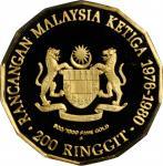 1976年马来西亚200令吉精制金币。MALAYSIA. 200 Ringgit, 1976. GEM PROOF.