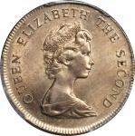 1978年香港一圆错版 HONG KONG. Dollar, 1978. Mint Error. PCGS MS-63 Gold Shield.