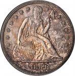 1864 Liberty Seated Silver Dollar. Proof-62 (PCGS).