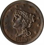 1853 Braided Hair Half Cent. C-1, the only known dies. Rarity-1. MS-61 BN (NGC). OH.