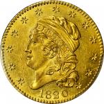 1820 Capped Head Left Half Eagle. BD-2. Rarity-5+. Square-Base 2, Large Letters. MS-63+ (PCGS). CAC.