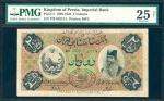IRAN. Imperial Bank of Persia. 2 Tomans, 1890-1923. P-2. PMG Very Fine 25 Net. Repaired.