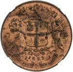 Lot 2616 MADRAS PRESIDENCY: AE 4 pies, 1825//AH1240, KM-431, Stv-5.89., right wreath points downligh