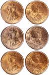 香港一仙铜币3枚一组,包括1931、33及34年,分别评PCGS MS65RD、64RD及64RB。Hong Kong, a lot of 3x copper 1 cent, 1931, 1933,