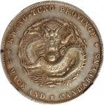 广东省造光绪元宝七钱二分银币。 (t) CHINA. Kwangtung. 7 Mace 2 Candareens (Dollar), ND (1890-1908). NGC AU Details--
