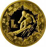 1980年第十三届冬奥会纪念金币16克男子速降(厚) NGC PF 68