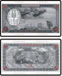 """""""第二届中国历代纸币展""""纪念章"""