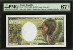 CONGO. Banque Des Etats De LAfrique Centrale. 10,000 Francs, ND (1983). P-7. PMG Superb Gem Uncircul