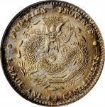 福建官局造光绪元宝一钱四分四厘面有点 PCGS MS 64 CHINA. Fukien. 1 Mace 4.4 Candareens (20 Cents), ND (1896-1903)