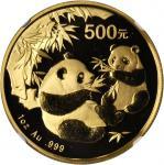 2006年熊猫纪念金币1盎司 NGC MS 69