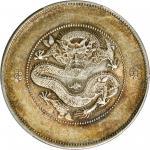 云南省造光绪元宝七钱二分银币。 (t) CHINA. Yunnan. 7 Mace 2 Candareens (Dollar), ND (1911). PCGS Genuine--Corrosion
