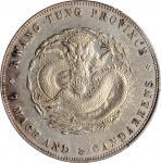 广东省造光绪元宝七钱二分喜敦 PCGS AU Details CHINA. Kwangtung. 7 Mace 2 Candareens (Dollar), ND (1890-1908)
