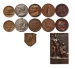 二十世纪西方各国纪念章七枚