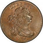 1796 Draped Bust Cent. Draped Bust. Sheldon-110. Draped Bust. Reverse of 1794. Rarity-3+. Mint State