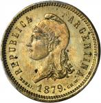 ARGENTINA. Essai 40 Centavos Struck in Brass, 1879. PCGS SP-64+ Secure Holder.