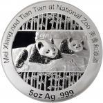 2014年纪念史密森学会及国家动物园熊猫5盎司银章 NGC PF 70
