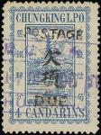 手盖大字欠资票; 银肆分, 蓝色, 销印色较弱1896年12月14日紫色重庆长方框型中英文日戳, 加盖有破, 这个面值的欠资旧, 甚少见.