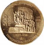 MEXICO. 500 Pesos, 1988-Mo. Mexico City Mint. NGC MS-65.