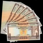 1970-75年渣打银行5元连号46枚,无日期,编号N445555 至 445600,UNC