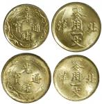 Chihli Province, pair of 1cash, (1904-1907), PCGS MS63 and MS64, difficult to find so choice (2)